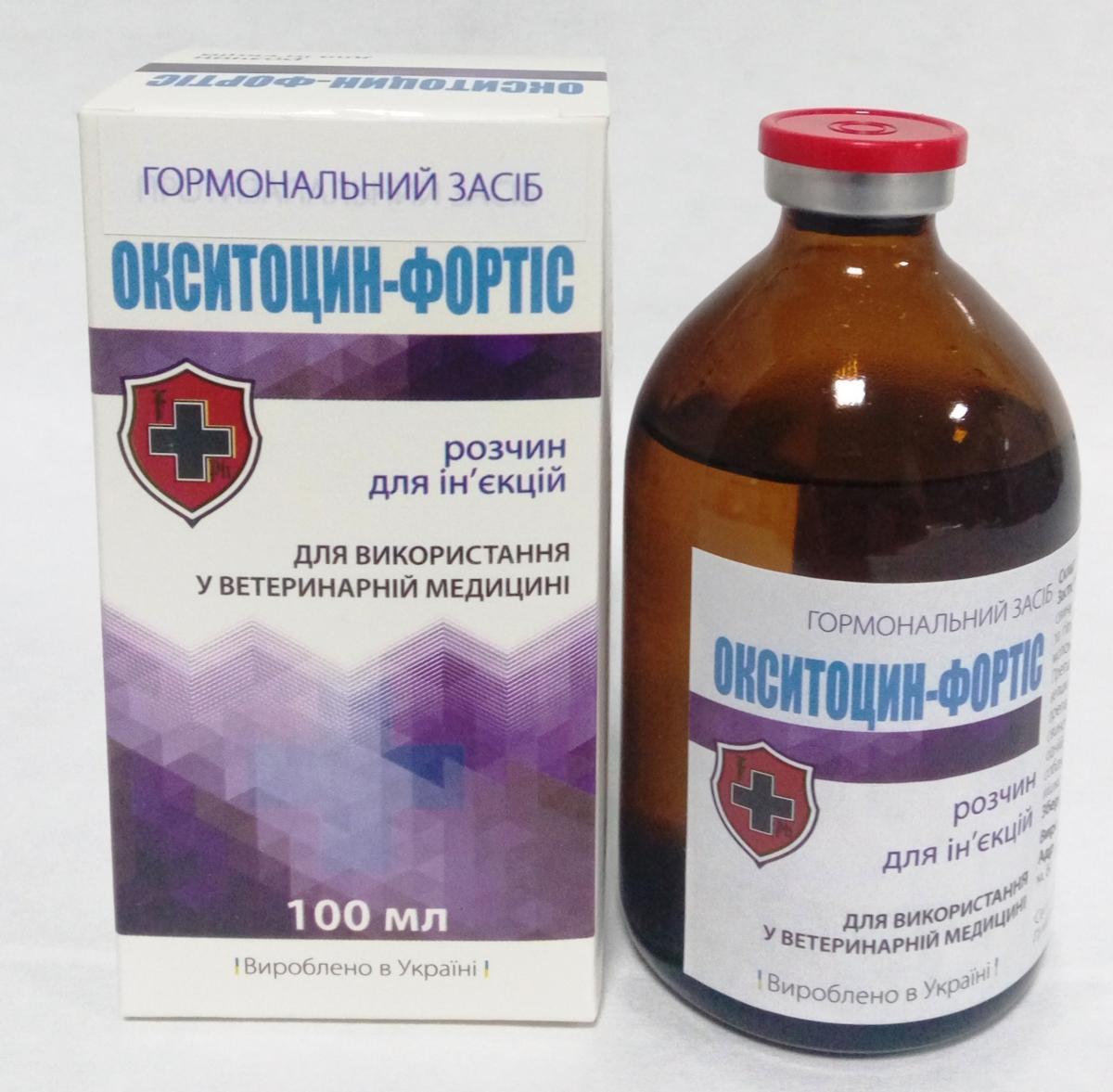 Окситоцин для животных инструкция